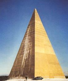 Russian_pyramid