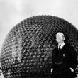 Bucky_Geodesic_Dome