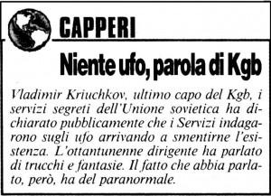 12-Leggo (quotidiano) del 07 dicembre 2005-Pag.5