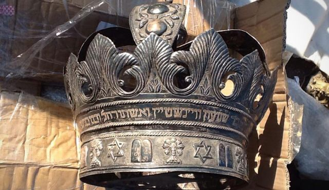 Jewish crown with fleur de lis
