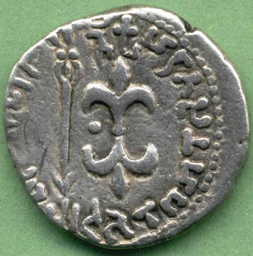 Nahapana-coin-with-Fleur-de-lis-symbol